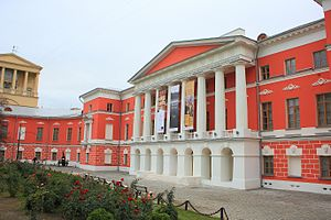 State Central Museum of Contemporary History of Russia