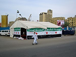 International reactions to the Syrian Civil War - A tent of supporters of the Syrian opposition in Tahrir, Cairo, Egypt.