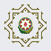 The logo of the Ministry of Economy of Azerbaijan.jpg