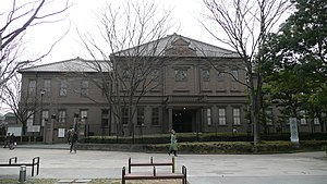 The oldest Tokyo National University of Fine Arts and Music Concert Hall.jpg