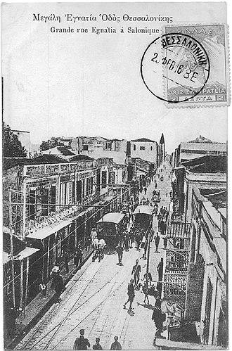 Egnatia Street, Thessaloniki - Image: Thessaloniki horse trams