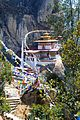Tiger's Nest or Lair - Paro Buddhist Taktsang Palphug Monastery sacred site in the upper Paro Valley built from 1692 - panoramio (3).jpg
