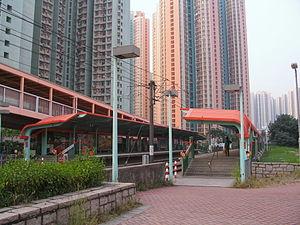 Tin Yuet Stop.jpg