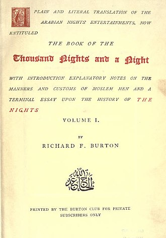 The Book of the Thousand Nights and a Night - Title page of Volume I of the original edition.