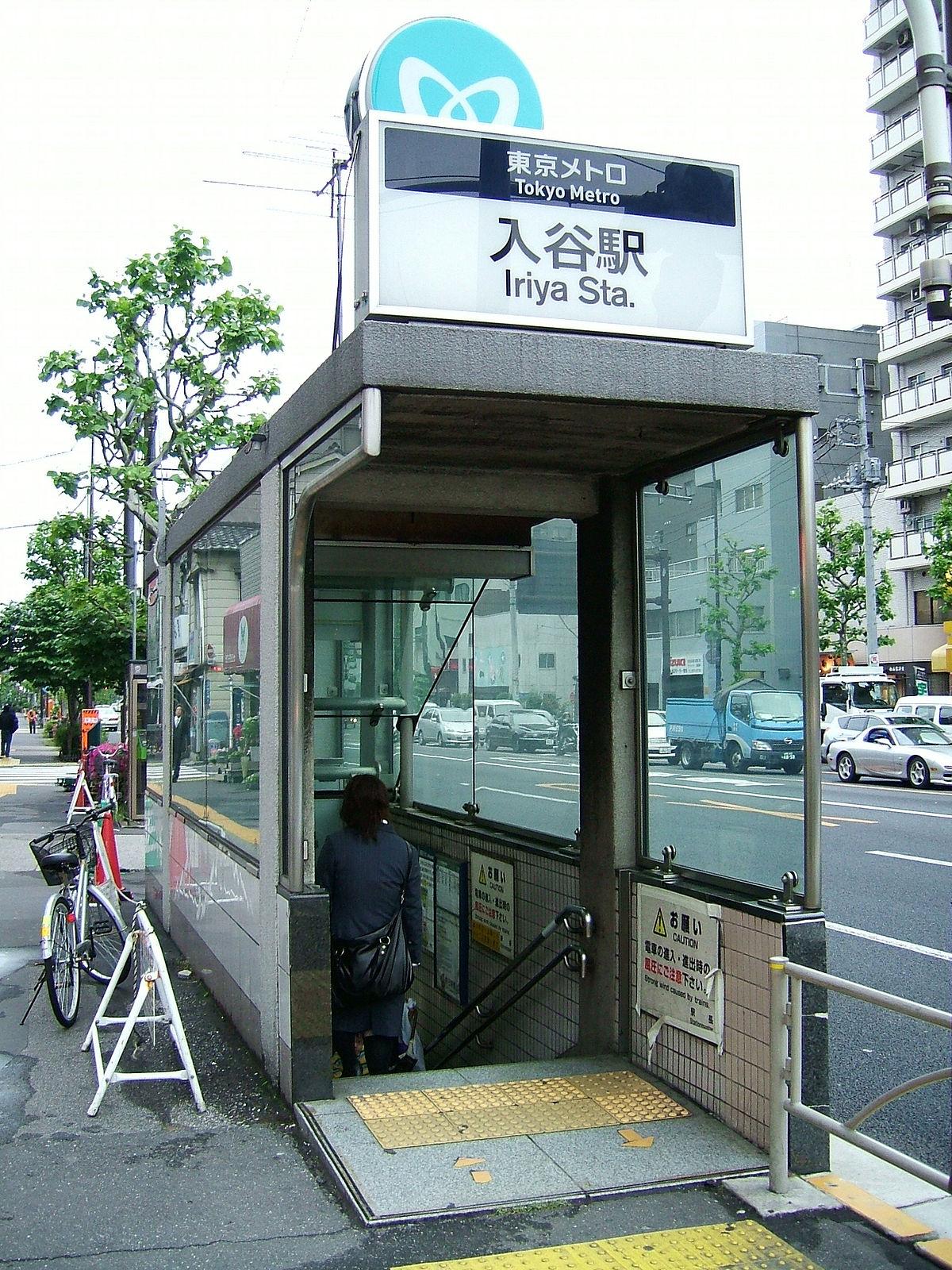 東京 入谷