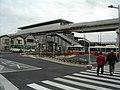 Tokyo Minumadai shinsuikouen sta 001.jpg