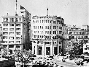 Tokyo Stock Exchange - Image: Tokyo Stock Exchange Building circa 1960