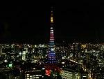 Tokyo Tower 2020Olympic Anniversary 2013-12.jpg