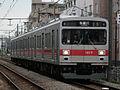 Tokyu 1000 Series.jpg