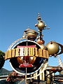 Tomorrowland Entrance.JPG