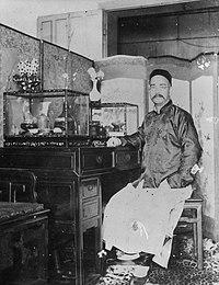 Toney Afong at his Macao home (PP-67-2-023).jpg