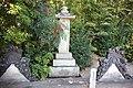 Toun-ji 20171125-07.jpg