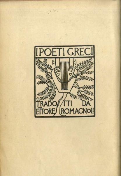 File:Tragedie di Eschilo (Romagnoli) II.djvu