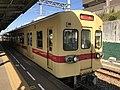 Train of Nishitetsu Kaizuka Line at Kashii-Kaenmae Station.jpg
