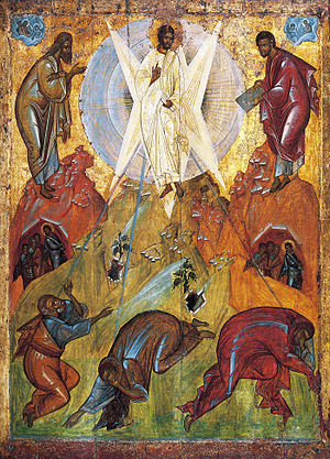 Jesus Prayer - Icon of the Transfiguration of Jesus by Theophanes the Greek (15th century, Tretyakov Gallery, Moscow). Talking with Christ: Elijah (left) and Moses (right). Kneeling: Peter, James, and John