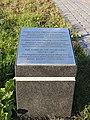 Trascianiec extermination camp 47.jpg