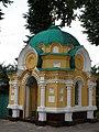 Trinity monastery5.JPG