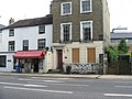 Trumpington Street Post Office - geograph.org.uk - 974641.jpg