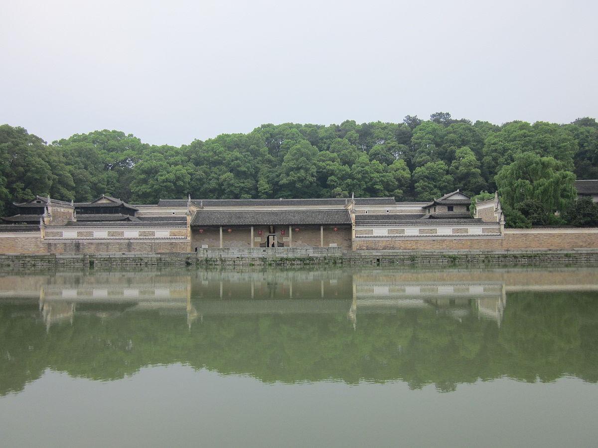 Zeng Guofan's Former Residence