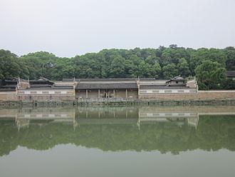 Zeng Guofan - Zeng's former residence in Hunan