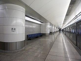 Tsing Yi station - Image: Tsing Yi Station 2013 08 part 1