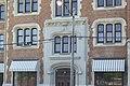 Tudor Arms Hotel (20445616238).jpg