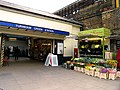 Turnham Green Tube Station - geograph.org.uk - 8936.jpg