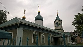 Tyraspol Old Believers church.jpg