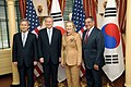U.S.-Korea Ministerial Dialogue 2+2 June 14, 2012.jpg
