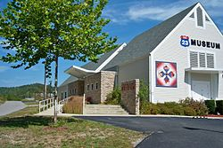 U.S. 23 Country Music Highway Museum.jpg