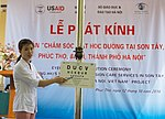 USAID Supports School-based Eye Care in Phuc Tho, Hanoi (30159236372).jpg