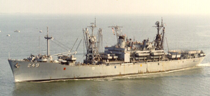 USS Francis Marion