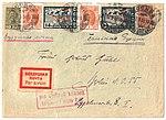 USSR 1930-09-13 cover.jpg
