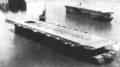 USS Casablanca CVE55.png