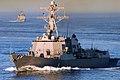 USS Gridley (DDG-101) 2008.jpg