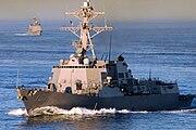 USS Gridley (DDG-101) 2008