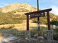 US Utah Ogden 29th Trailhead.JPG