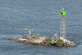 U Thant Island from West.jpg
