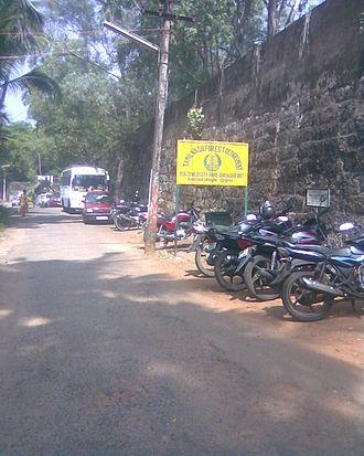 Udayagiri Fort - Image: Udayakiri fort