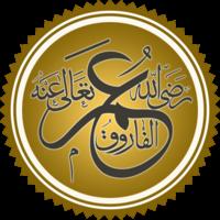 Umar2.png