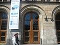 Universitat P1380070.jpg