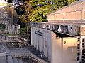University of Dar es Salaam (2823305408).jpg