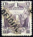Uruguay 1890 ScO59.jpg