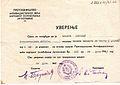 Uverenie za Vlahov kako nositel na Orden za zaslugi, 1945.jpg