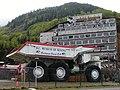 Vancouver mining truck.jpg