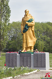 Verkhnii Saltiv The Monument to The Hheroes of The Second World War (1).jpg