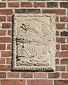 Versöhnungskirche (Hamburg-Eilbek).Fassade Eilbektal.Detail.3.24542.ajb.jpg