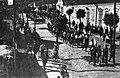 Vialejka, Mienskaja. Вялейка, Менская (1930-39).jpg