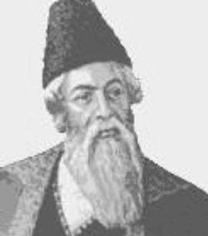 Şəmkir - Image: Vidadi
