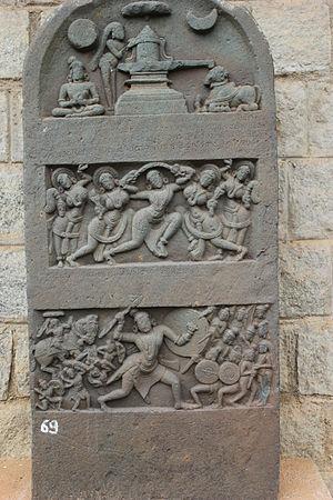 Kalachuris of Kalyani - Hero stone with 1160 CE Old Kannada inscription from the rule of Kalachuri King Bijjala in the Kedareshvara temple at Balligavi, Shimoga district, Karnataka state
